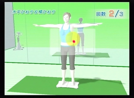 wii fit balance board game